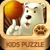 Kids Puzzle:Sports