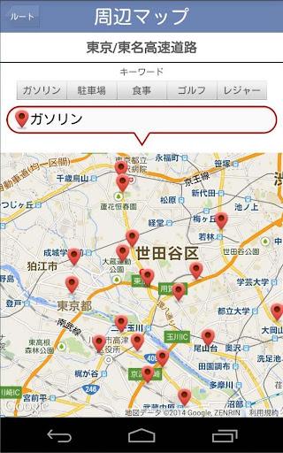 【免費交通運輸App】ドライブコンパスアプリ-APP點子