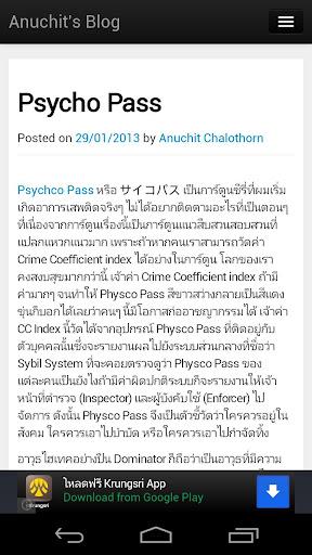 Anuchit's Blog