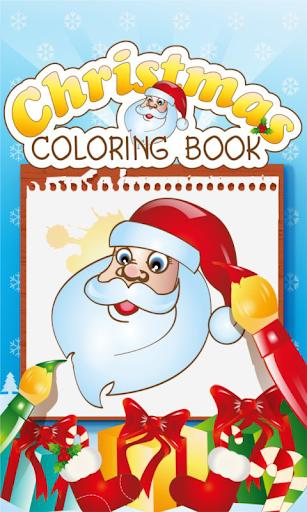 聖誕彩圖 - 聖誕版的是