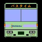 Dazaifu-Mahoroba GO icon