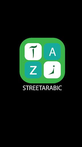 StreetArabic Lite
