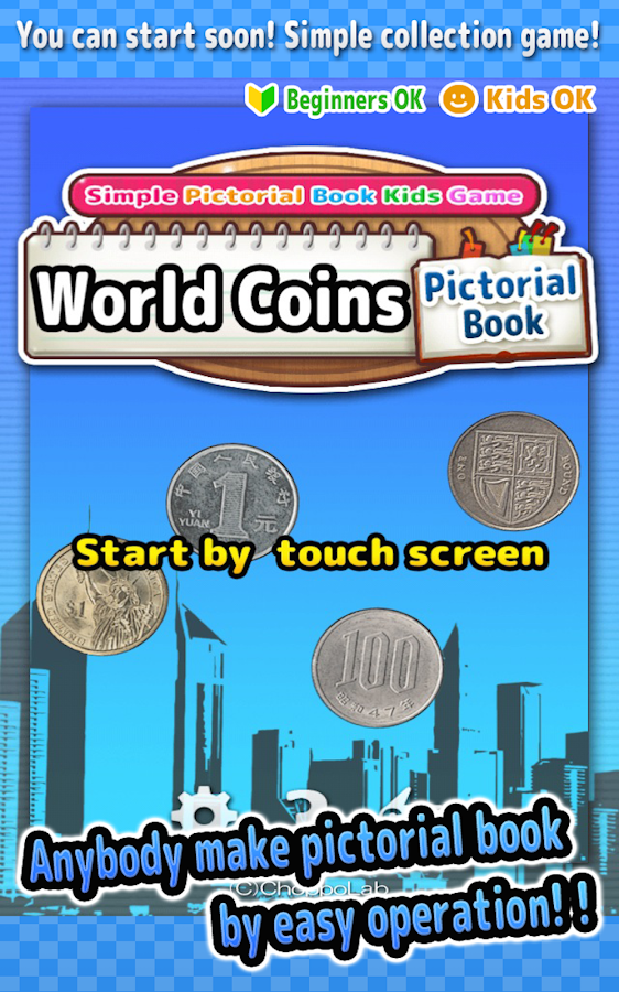 WorldCoins -SIMPLE PIC BOOK-- screenshot
