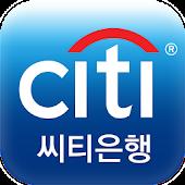 씨티모바일(Citi Mobile)
