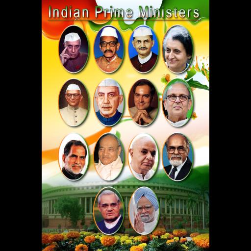 Indian Prime Minister LOGO-APP點子