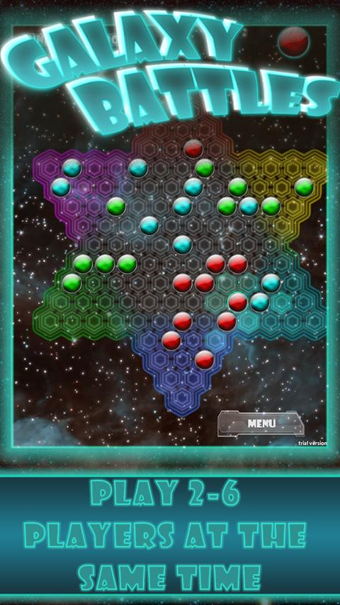 Galaxy-Battle - screenshot