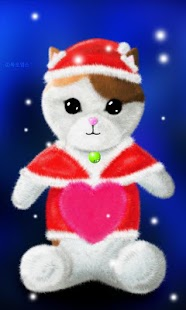 My baby Xmas doll (Luna)- screenshot thumbnail