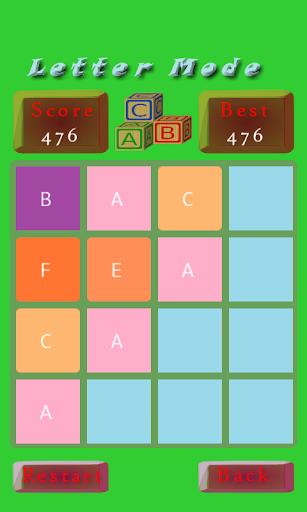 【免費解謎App】AS 2048 Fun-APP點子