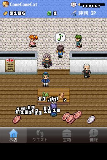 王国の道具屋さん2 -お店を経営するドット絵放置ゲーム-