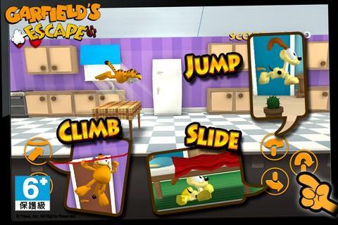 【免費冒險App】加菲貓大逃亡 進階版-APP點子