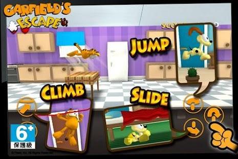 免費冒險App|加菲貓大逃亡 進階版|阿達玩APP