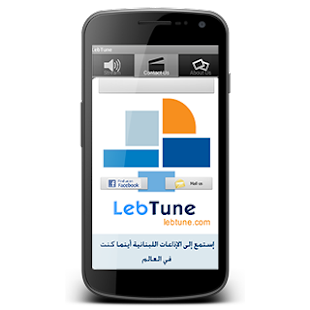 LebTune Lebanon Radio- screenshot thumbnail