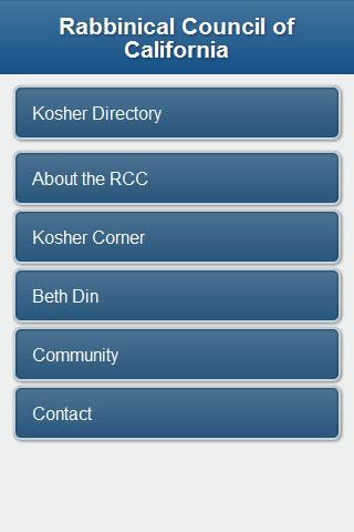 RCC Kashrus Beth Din More