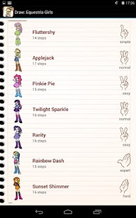 绘制Equestria女孩