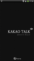 Screenshot of KakaoTalk Gentle Black Theme