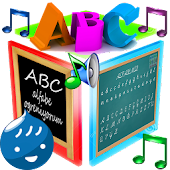 ABC Alphabet Learn