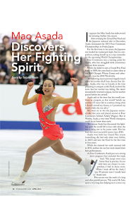 International Figure Skating- screenshot thumbnail