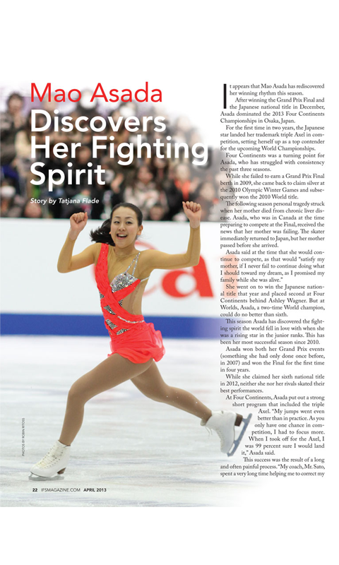 International Figure Skating - screenshot