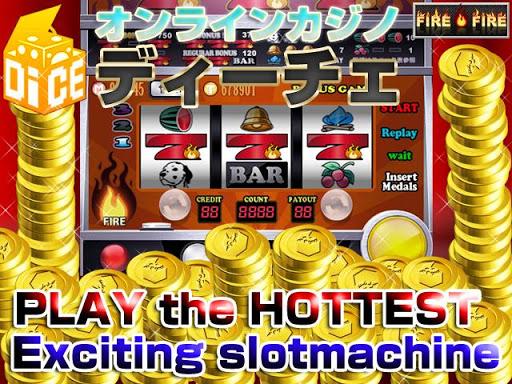 オンラインカジノ[ディーチェ] スロットゲームで簡単景品交換