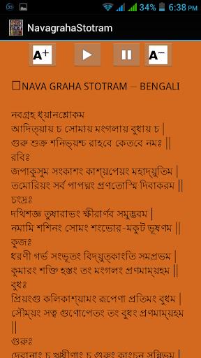 【免費書籍App】Navagraha Stotram-APP點子