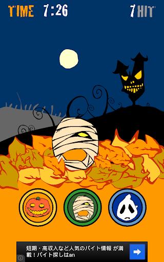 Touch Halloween 1.0.5 screenshots 2