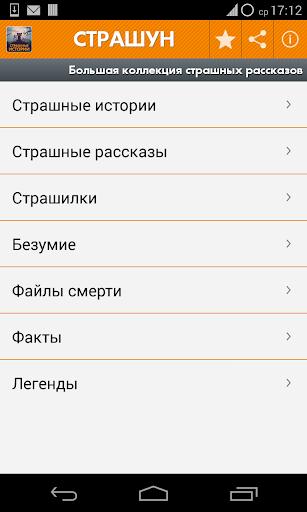 [iOS教學]買了新iPhone該怎麼將舊資料備份轉移?iOS7無痛備份轉移iOS8!iPhone備份、還原教學 @ 瘋先生 :: 痞客邦 ...