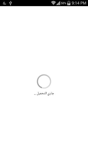 الاغلبية الصامته - علي نجم
