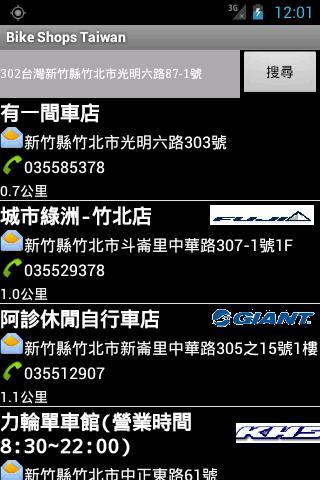 民視新聞 - Android Apps on Google Play