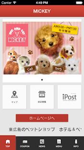 Dog&Cat MICKEY