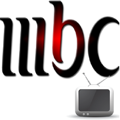Guide TV MBC 2014 娛樂 LOGO-阿達玩APP