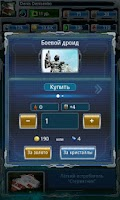 Screenshot of Star Pirates MMO