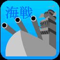 海戦ゲーム(2人用) icon