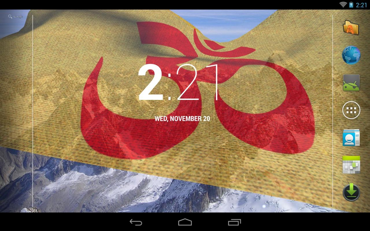 Hinduism Flag Live Wallpaper + - screenshot