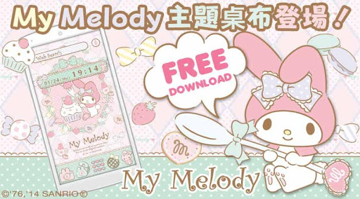 My Melody主題桌布粉彩草莓甜心for [+]HOME