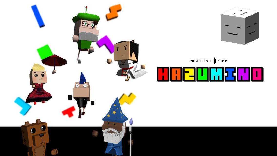 Hazumino - screenshot
