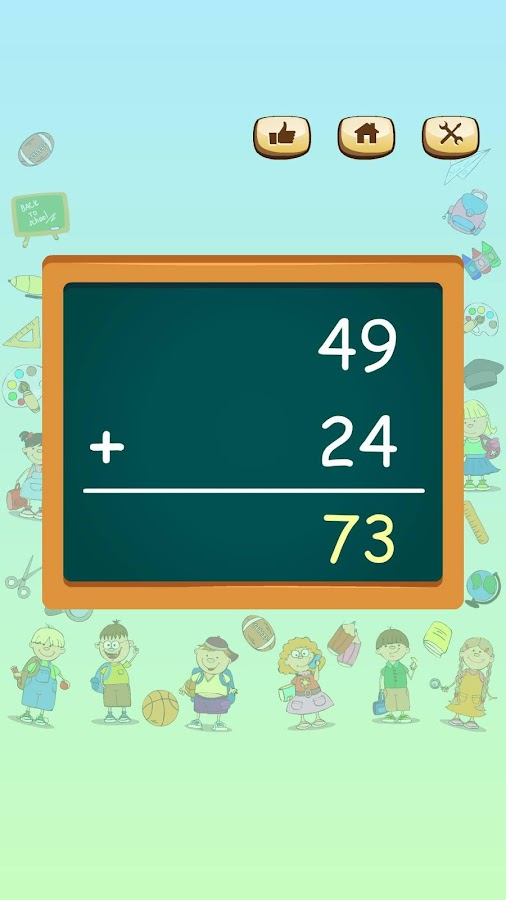 Math Operations (Flash Cards)- screenshot