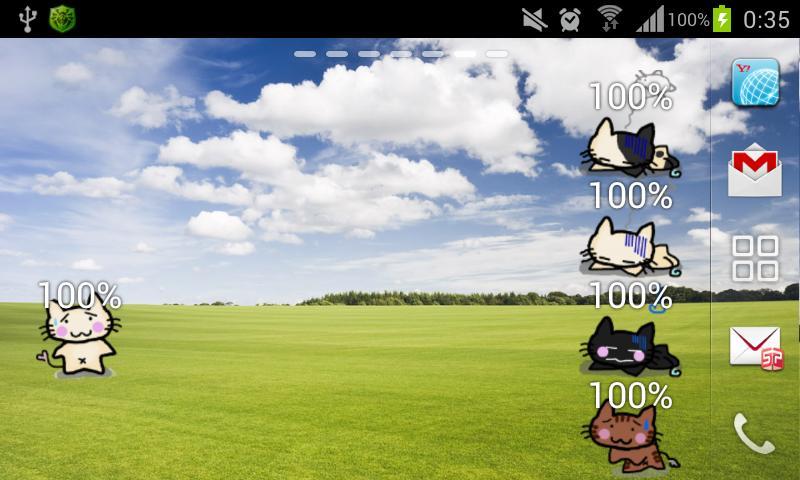 Battery Heso cat- screenshot