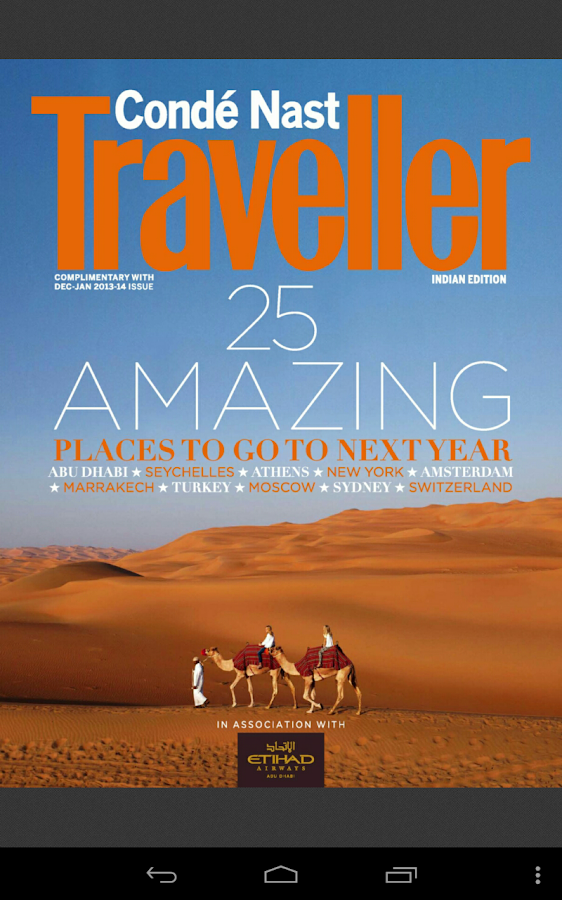 Condé Nast Traveller India - screenshot