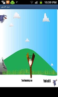 لعبة صيد النسور - screenshot thumbnail