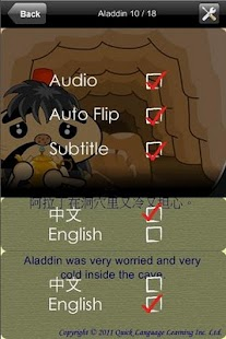 Aladdin Talking-App- screenshot thumbnail