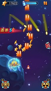 玩模擬App|星星戰機 直接內購版 HD免費|APP試玩