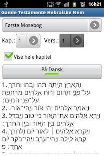 Gamle Testamente Hebraiske Nem- screenshot thumbnail