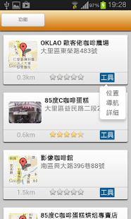 picture collage maker pro破解 - 首頁 - 電腦王阿達的3C胡言亂語