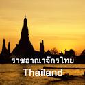 Thailand Radio logo