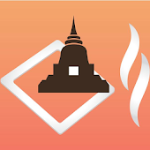 Wad Wiang Chiang Mai