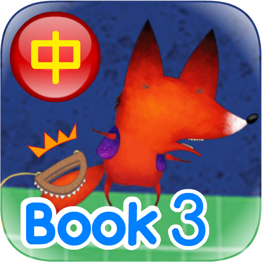 GENI  触控书 3 媒體與影片 App LOGO-APP試玩