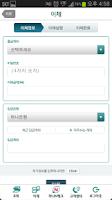 Screenshot of 하나N mini - KEB하나은행 간편 미니 뱅킹