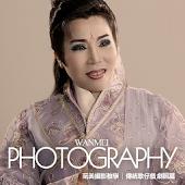 玩美攝影教學 - 歌仔戲劇照主題攝影篇(一)
