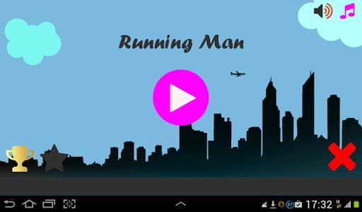 Running Man Heroes