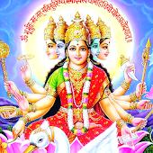 Gayatri Mantra HD